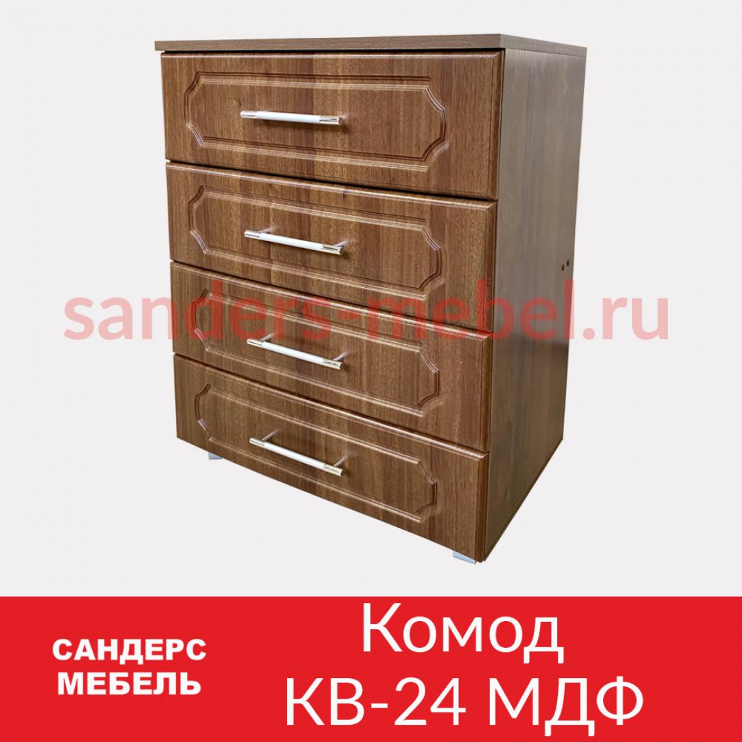 Комод КВ-24 МДФ пленка ПВХ