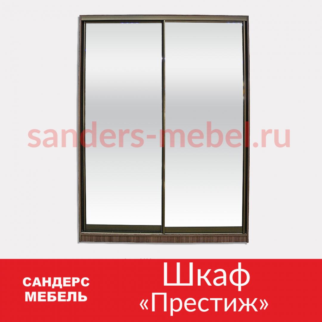 Шкаф-купе «Престиж» с зеркальными фасадами