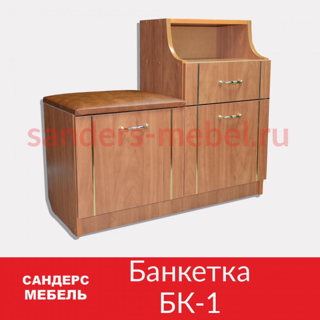 Банкетка БК-1 с ящиком