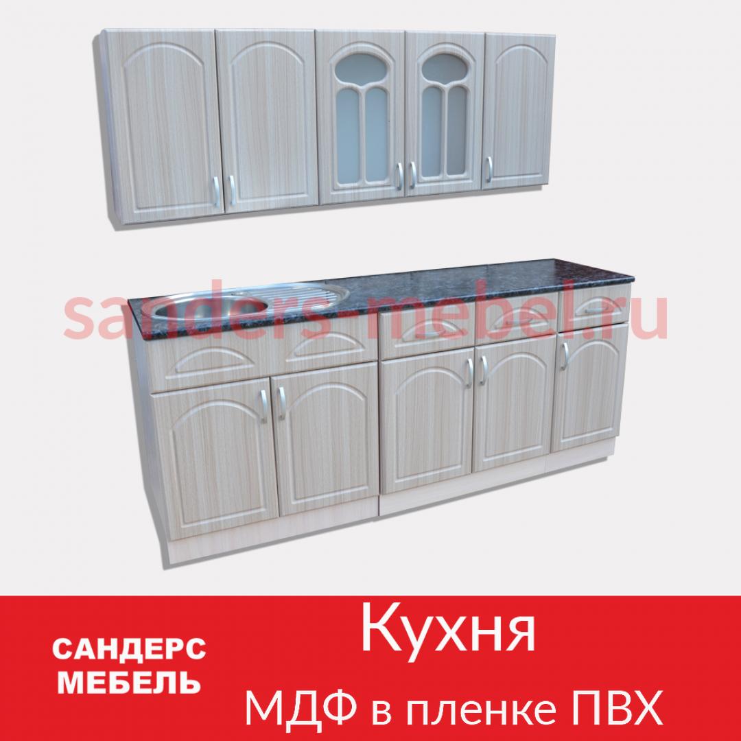 Кухня МДФ пленка ПВХ древесная