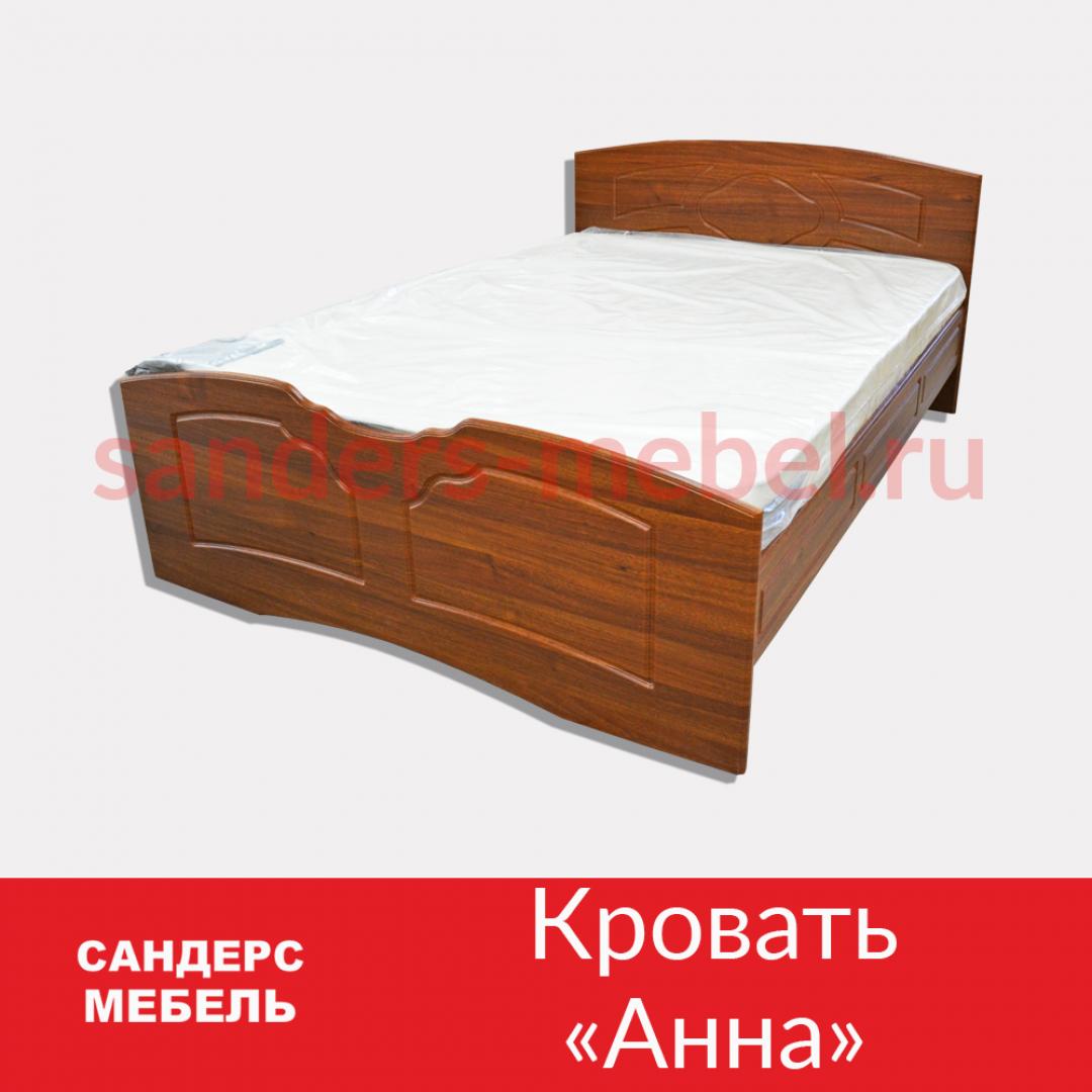 Кровать «Анна» МДФ пленка ПВХ