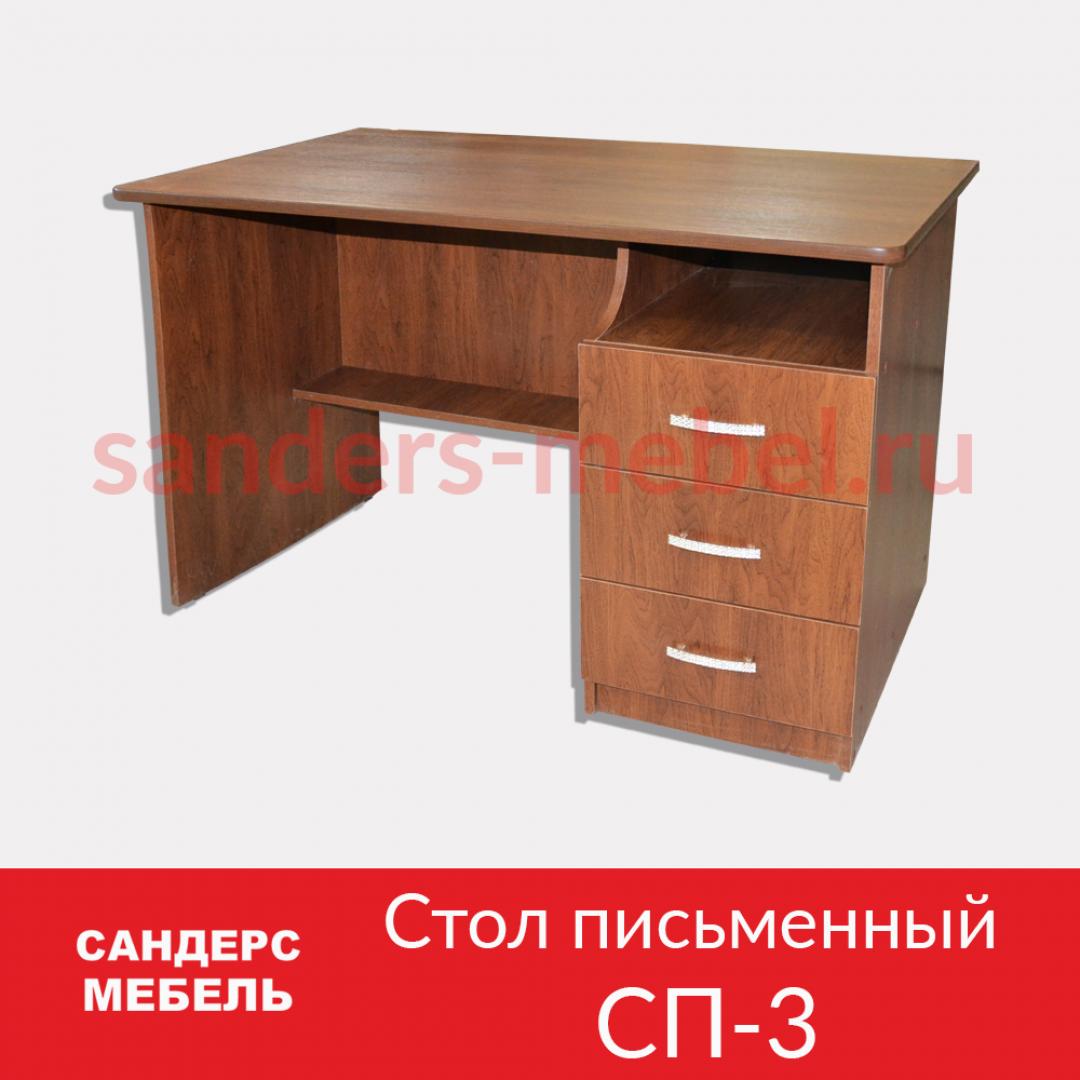 Стол письменный СП-3