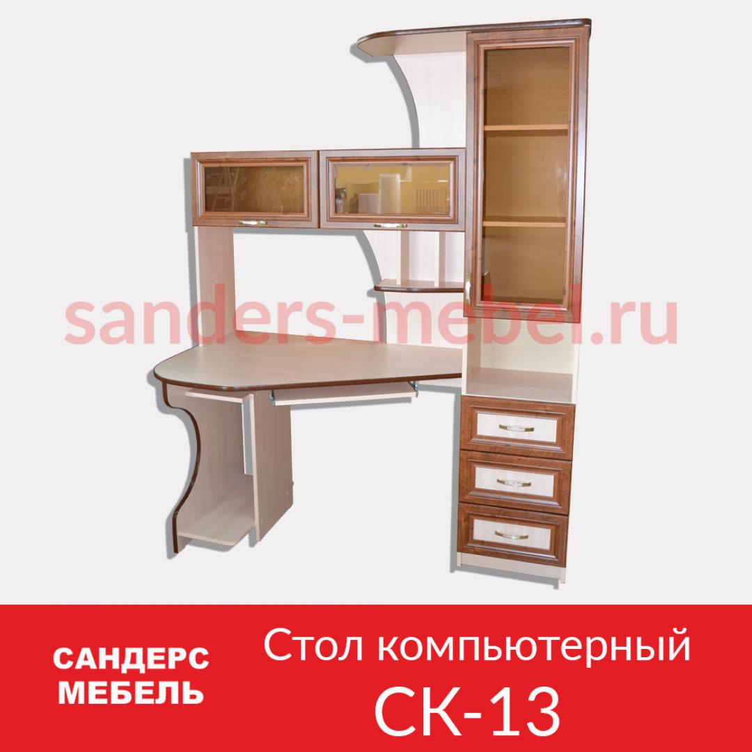 Стол компьютерный СК-13 в рамке МДФ