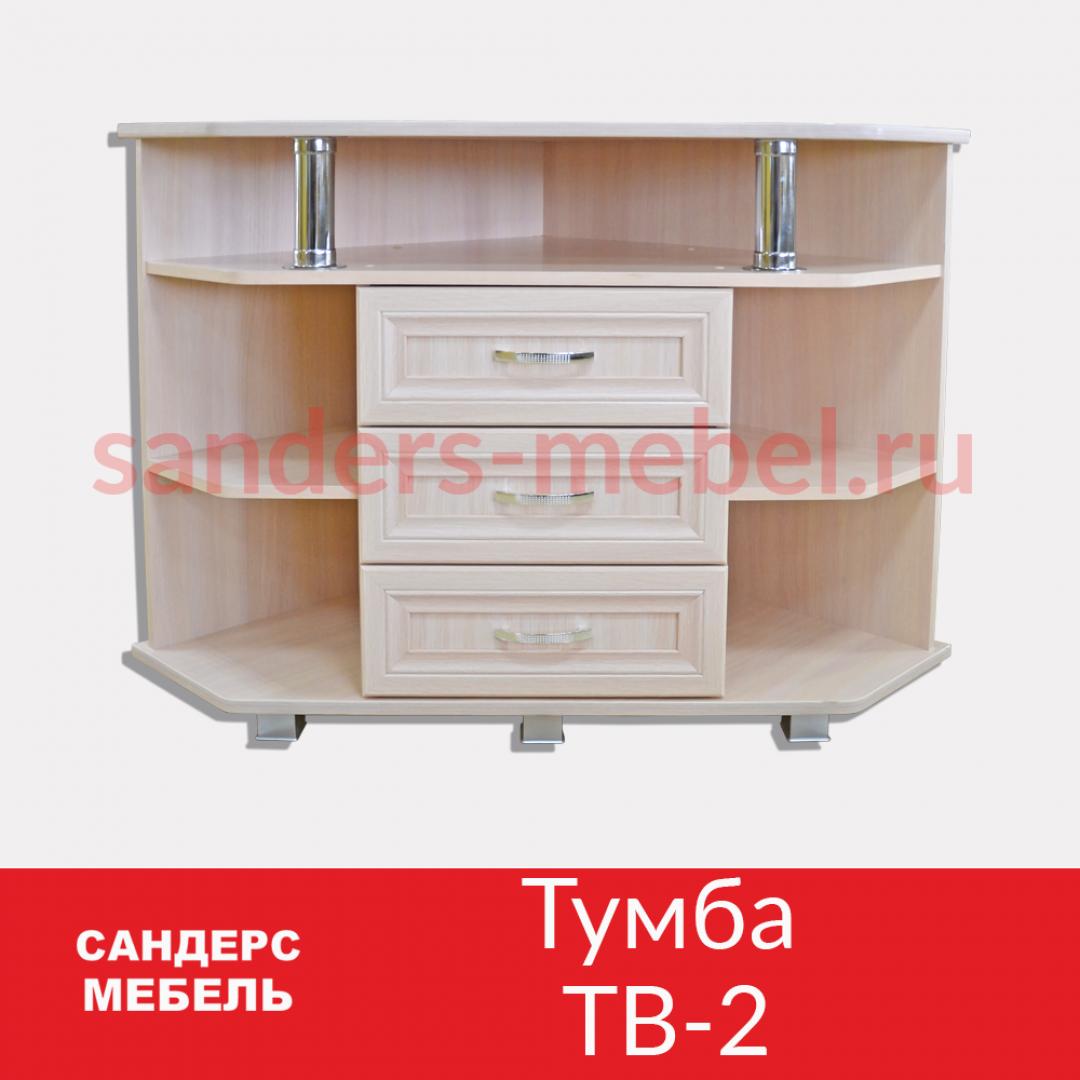 Тумба МДФ угловая ТВ-2