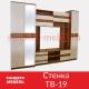 Стенка ТВ-19 с зеркалами