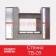Стенка ТВ-09 с зеркалами