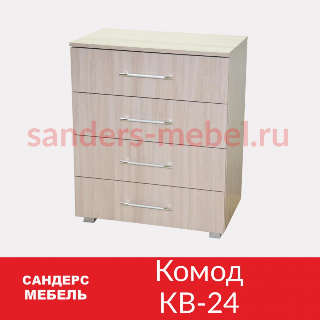 Комод КВ-24