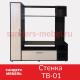 Стенка ТВ-01