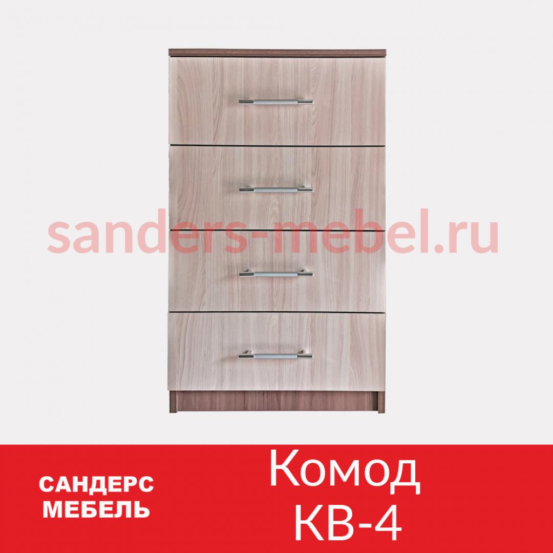 Комод КВ-4 с ящиками