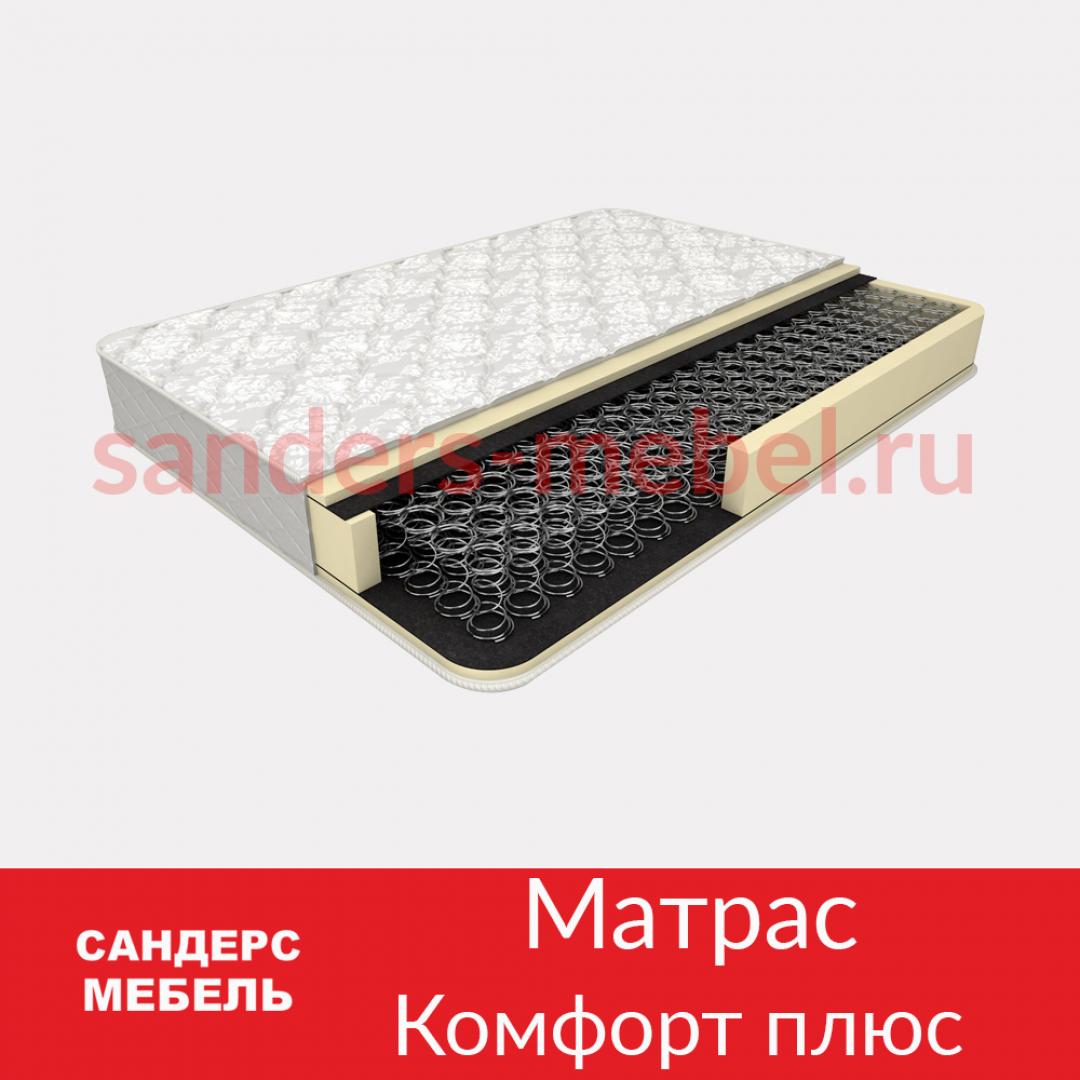 Матрас Комфорт плюс